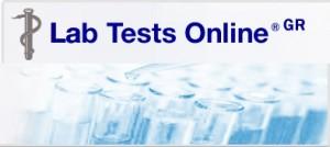 labtests online_el